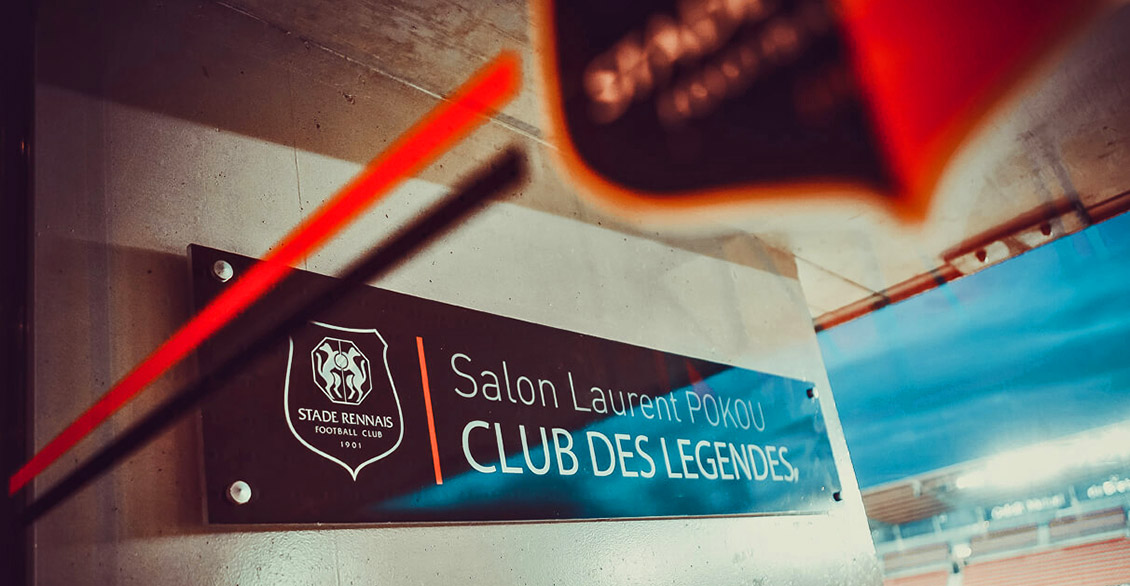 """Photo de la plaque """"Salon Laurent Pokou - Club des Légendes"""""""