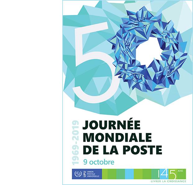 """Affiche de la 50e Journée internationale de la poste """"Livrer la croissance"""""""